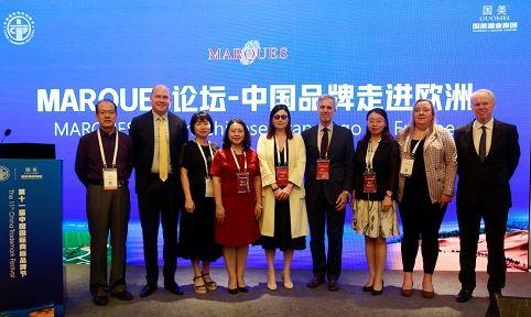Abcor spreker op 11de China trademark festival in Yinchuan